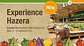 New concept, new name: Hazera Experience Days