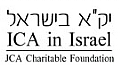 ICA in Israel