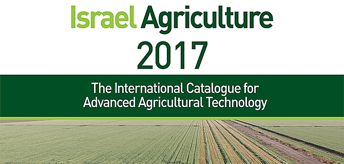 Israel Agriculture 2017 - Now Online
