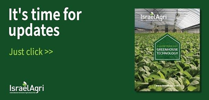 Greenhouse Technology - A Special digital issue